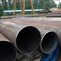 JIS Welded Steel Pipe