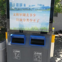 Waste Bin With Solar Energy Light Box