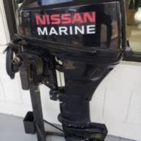 350hp Nissan Marine Engine For Sale