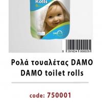 Toilet Rolls, Damo Toilet-rolls