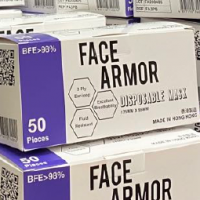 Disposable Face Mask Type I - Face Armor Type I
