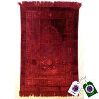 Al Hiba Prayer Rugs