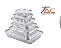 Aluminum Food Container