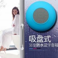 Waterproof Portable Bluetooh Speaker