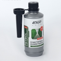 Gasoline Injector Cleaner