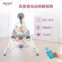 Smart Swing For Babies