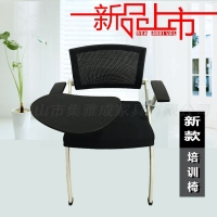 Office Chair With Desk