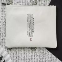 Korean Fashion Designer Faux Leather Clutch Bag