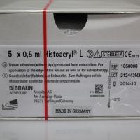 Bbraun Histoacryl Tissue Adhesive