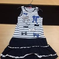 Childrenswear , Childrens Wear