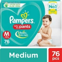 Baby Diapers Adult Size Pampering