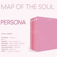 BTS ALBUM : Map of the soul persona