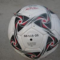 Laminated Soccer Ball Football Qufu Kato