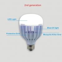 LED Mosquito Killer Light