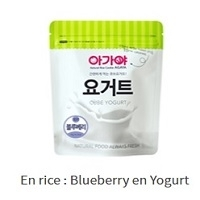 En Rice Blueberry En Yogurt