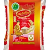 Thai Hommali Rice