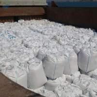 Irani Cement Bulk Quantity Available