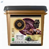 Acai Sweetened With Dates 3.2KG