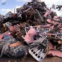 Non/Ferrous Metals Scrap