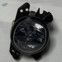 Fog Lamp , Part Number : A2518200756