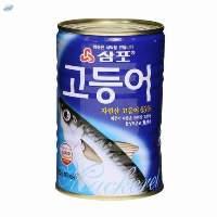 Mackerel Canned Food