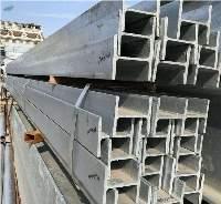 H Beam Steel Bar Steel Beam Bar Steel SS 304